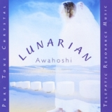Lunarian Lyrics AwaHoshi