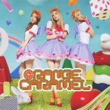 ORANGE CARAMEL – Yasashii Akuma Lyrics Orange Caramel