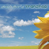 Starflower's Tranzhop Lyrics Starflower