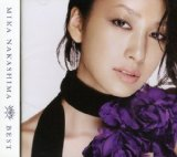 Miscellaneous Lyrics Mika Nakashima