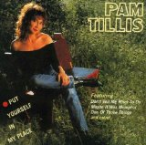 Put Yourself In My Place Lyrics Pam Tillis