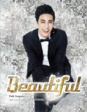 Beautiful Lyrics Park Jung Min