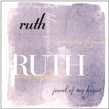 Jewel Of My Heart Lyrics Ruth Bloomquist