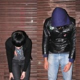 Untrust Us Lyrics Crystal Castles