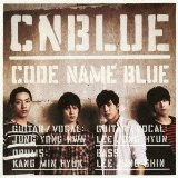 Code Name Blue Lyrics CN Blue