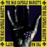 Speak!!! Lyrics The Mad Capsule Markets