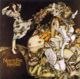 Never For Ever Lyrics Kate Bush
