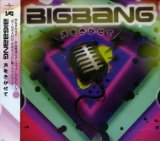 Bigbang Lyrics Big Bang (Korea)
