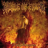 Nymphetamine Lyrics Cradle Of Filth