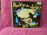 Rockin' The Joint Lyrics Bill Haley
