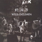 Shanghai ARK Live Lyrics Wild Children