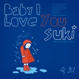 Baby I Love You Lyrics Suki Feat. 79
