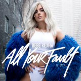 I Got You 