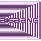Number 1 Lyrics Big Bang