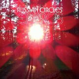 Empros Lyrics Russian Circles