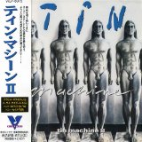 Tin Machine II Lyrics DAVID BOWIE