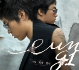 Love, Death, Introspection Lyrics Eun Ji-won