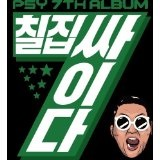 Psy Vol. 7 Lyrics PSY