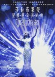 Dreamchaser Lyrics Sarah Brightman