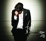 Feel Brand New Part 2 Lyrics Eru