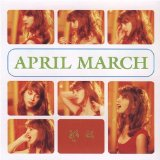 Paris In April Lyrics April March