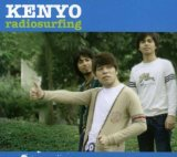 Miscellaneous Lyrics Kenyo