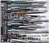 Living Field Lyrics The Pillows