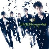 Miscellaneous Lyrics Uverworld