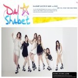 Pink Rocket (EP) Lyrics Dal Shabet