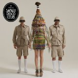 Safari Disco Club Lyrics Yelle