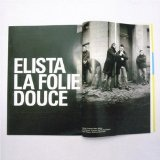 La Folie Douce Lyrics Elista