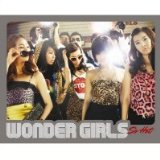 The 3rd Project Lyrics Wonder Girls