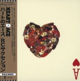 Heart Ace Lyrics RC Succession