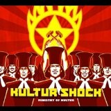 Ministry Of Kultur Lyrics Kultur Shock