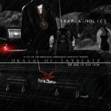 Salute Me Or Shoot Me 3 Lyrics Waka Flocka Flame