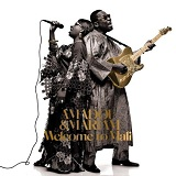 Welcome To Mali Lyrics Amadou And Mariam