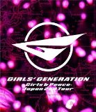 GIRLS' GENERATION II ~Girls & Peace~ Lyrics Girls Generation
