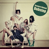 Borgore Ruined Dubstep, Pt. 1 (EP) Lyrics Borgore