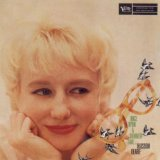 Miscellaneous Lyrics Blossom Dearie