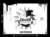 Janus Lyrics Boyfriend