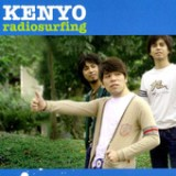 Radiosurfing Lyrics Kenyo