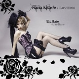 Ai To Hate (EP) Lyrics Loveless