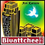 Aoi Karasu Lyrics Bivattchee