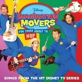 Imagination Movers: For Those About To Hop Lyrics Imagination Movers