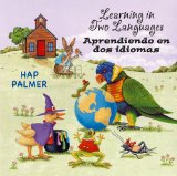Learning In Two Languages (Aprendiendo en Dos Idiomas) Lyrics Hap Palmer