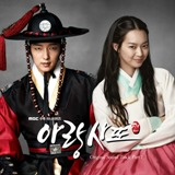 [Single] ahrangsattojeon Part.1 (MBC Drama) Lyrics (Arang And The Magistrate OST) Jang Jae In