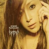 Memorial Address Lyrics Ayumi Hamasaki