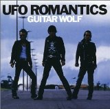UFO Romantics Lyrics Guitar Wolf