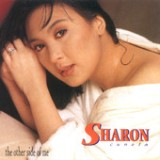 The Other Side Of Me Lyrics Sharon Cuneta