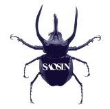 Miscellaneous Lyrics Saosin